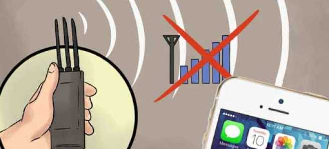 Глушитель сотовой связи — для чего нужен и как работает