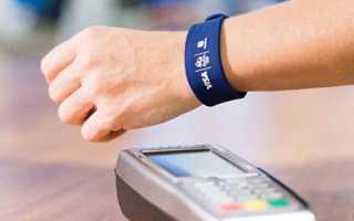 NFC браслет для фитнеса и бесконтактных покупок