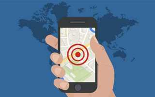 Способы найти телефон по номеру онлайн