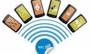 Принцип работы nfc меток — применение и описание