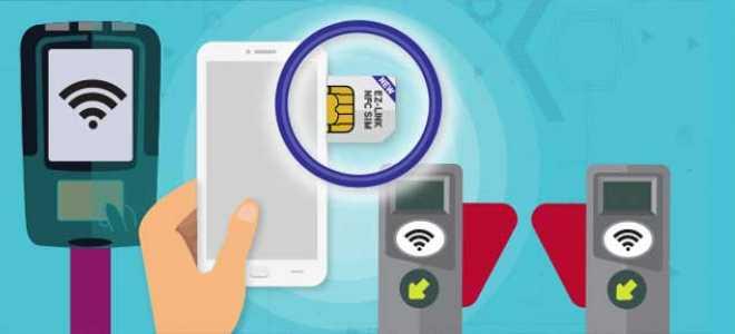 NFC cим карта