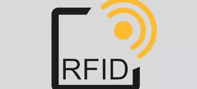 Активные RFID метки и способы применения
