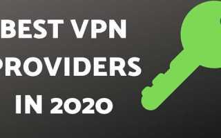 Топ 8 лучших бесплатных VPN для Android в 2020 году