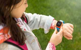 Тариф для смарт часов детских – выбираем