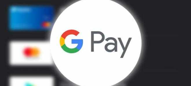 Как пользоваться Гугл Пай с телефона, системные требования, основные функции