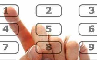 Как узнать свой номер телефона — способы