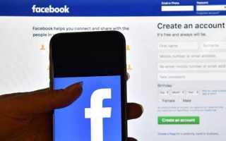 Зайти в фейсбук с телефона: первое посещение