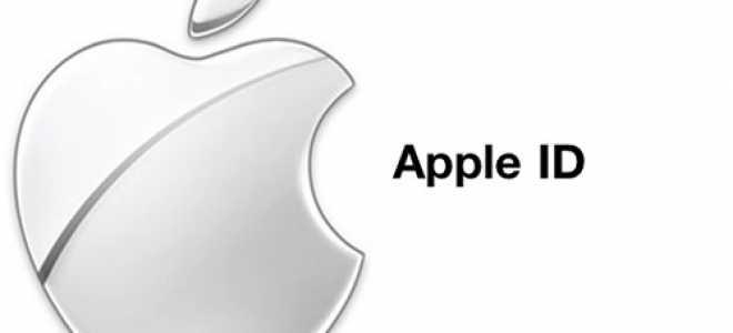 Как узнать Apple ID не напрягаясь