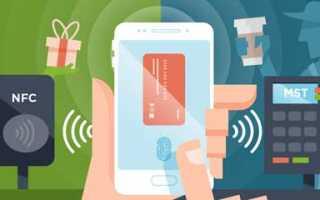 Рассматриваем сервис Samsung Pay технология MST