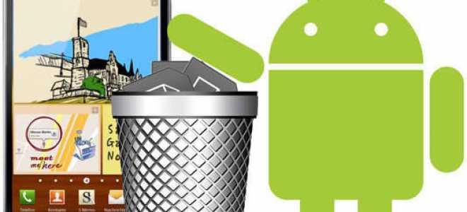Как очистить Android от мусора без спец знаний