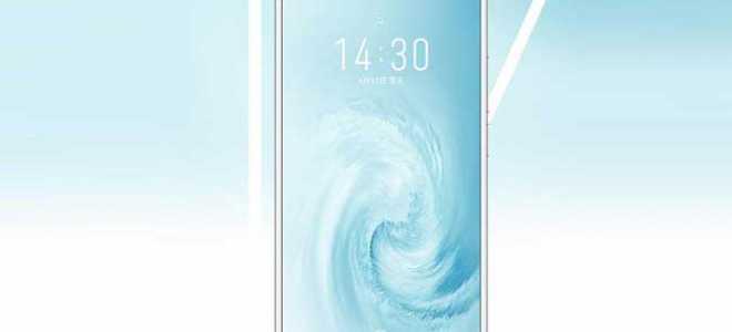 Meizu 17 Выпуск 8 мая | Snapdragon 865, тройная 64MP камера заднего вида и быстрая зарядка