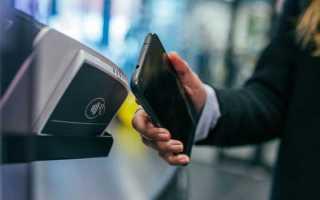 Как платить телефоном вместо карты — NFC