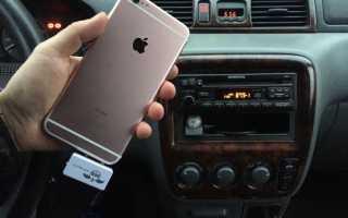 Как подключить Айфон к машине – доступные способы