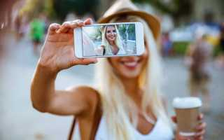 Снимайте удивительные фотографии на ходу
