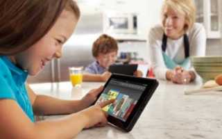 Лучшие планшеты для детей — как правильно выбрать?