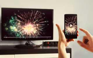 Как смотреть телевизор со смартфона не вставая с кровати