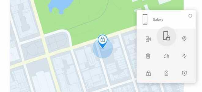 Как использовать Samsung Find My Mobile