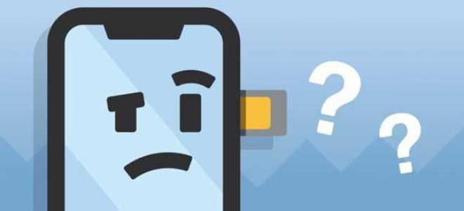 Что делать, если iPhone не видит сим-карту?