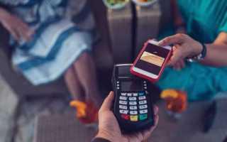 Для чего в смартфонах нужны NFC