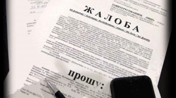 Роскомнадзор в г казань жалоба на оператора сотовой связи